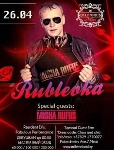 Rublevka. DJ Misha Rufus