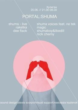 Portal: Shuma