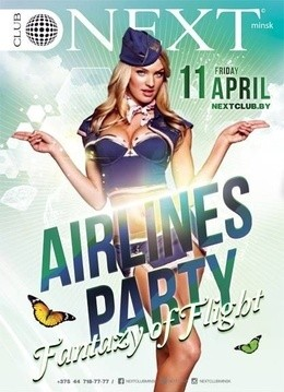 Airlines Party
