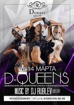 D-Queens & DJ RUBLEV