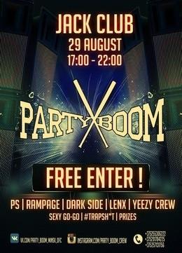 Party Boom. Открытие второго сезона