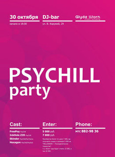PSYCHILL Party