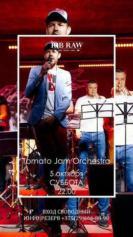 Выступление Tomato Jam Orchestra и закрытие Октоберфеста-2019