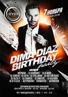Dima Diaz Birthday Party