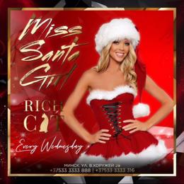 Вечеринки Miss Santa girl C 19 декабря