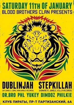 Dublinjah & Stepkillah