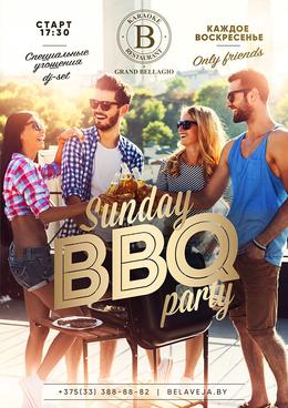 Вечеринки Sunday BBQ Party 25 июня, вс