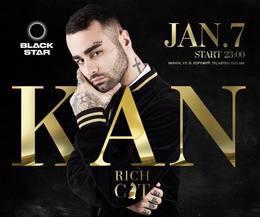 DJ Kan (Black Star inc.)