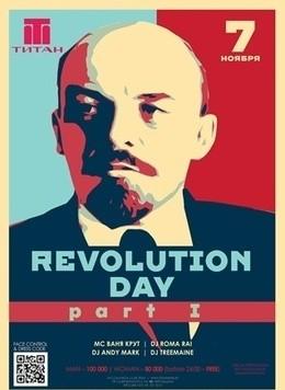Revolution day. Part I