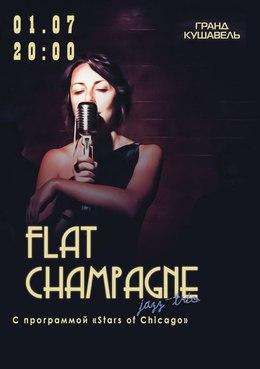 Flat Champagne