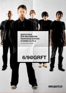 Дискотека для Меломанов: Radiohead edition staring DJ Fila