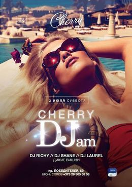 Cherry DJam