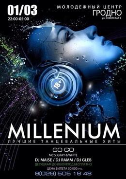 Millenium Best Dance Hits
