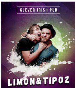 Концерты Выступление Lemon & Tipoz в пабе «Clever Irish Pub» C 3 июля