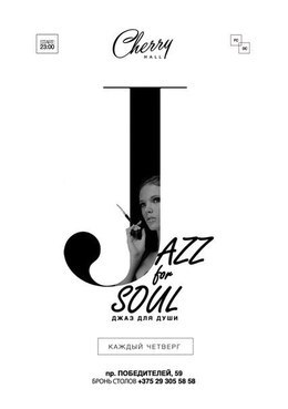 Jazz for soul