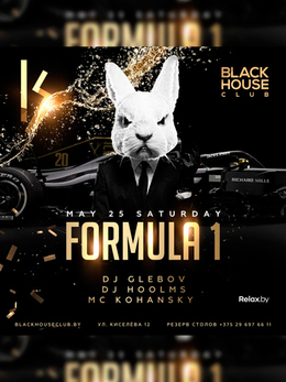 BHC Formula 1 Party