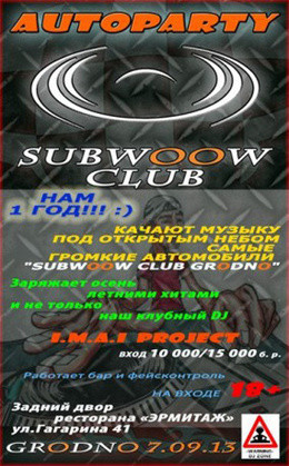 Autoparty Suwoow club