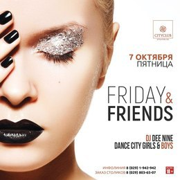 Friday & Friends