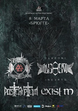 Among Your Gods / Exist M / Incerto / Postcryptum