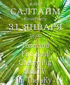KrotParty