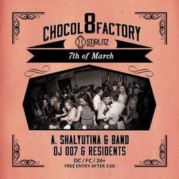 Chocol 8 Factory