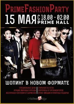 Prime Fashion Party