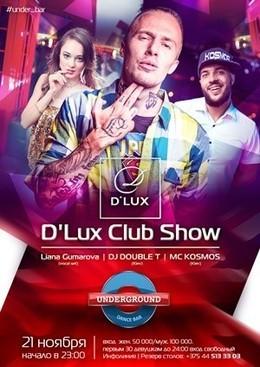 DJ Doublet, MC Kosmos и Лиана Гумарова