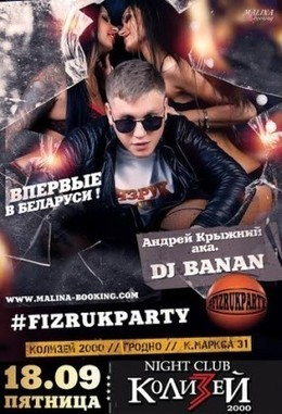 Fizrukparty