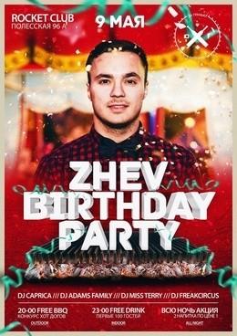 Zhev BD Party