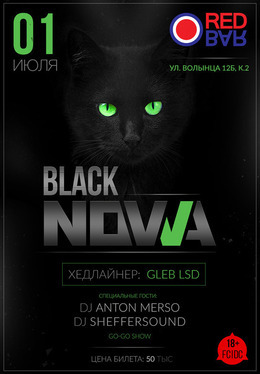 Black Novva