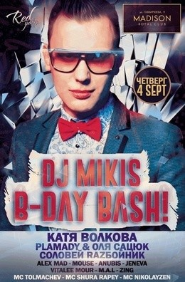 Dj Mikis Birthday Bash