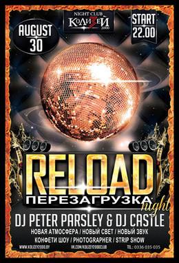 Reload