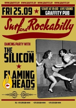Surf-Rockabilly party