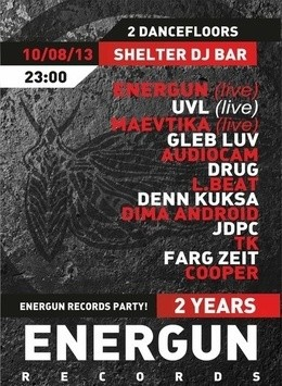 2 Years Energun Records Party