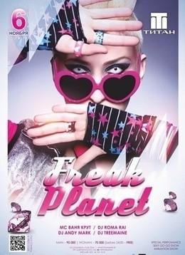 Freak Planet