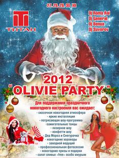 «Olivie Party 2012»