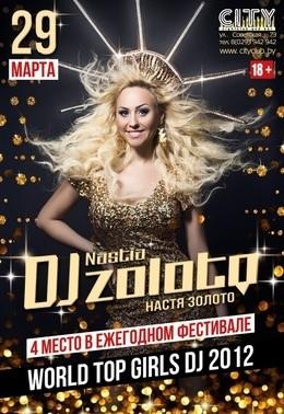 Dj Nastia Zoloto