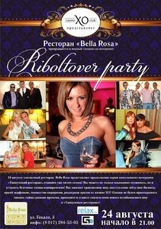 Riboltover Party