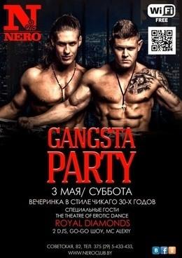 Gangsta Party