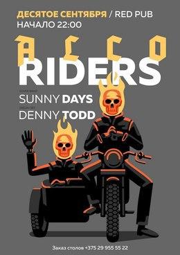 Alco Riders
