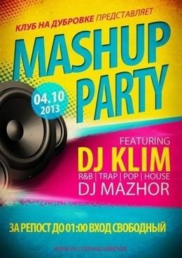 Mashup Party