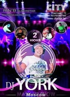 DJ York (Москва)