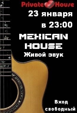 Mexican house