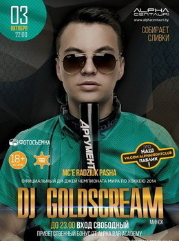 DJ GoldScream