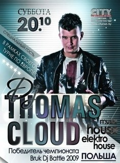 DJ Thomas Cloud
