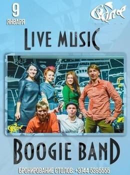 Концерт Boogie-Band