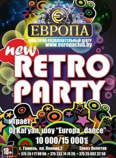 New Retro Party