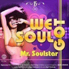 We Got Soul!