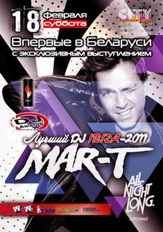 Эксклюзивное выступление в Беларуси DJ Mar-T (Ибица, Испания)