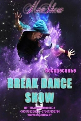 Break Dance Show